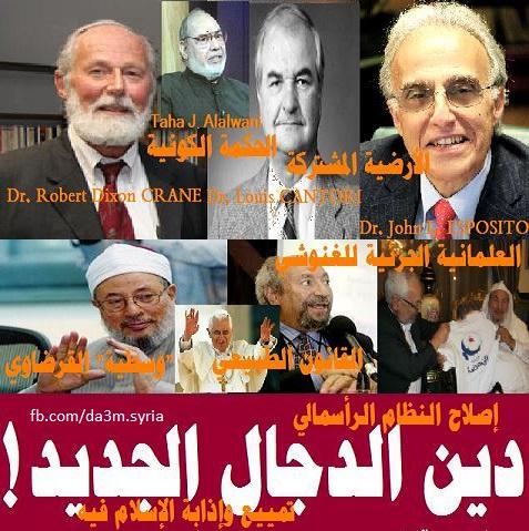 الثورة المضادة: ثورة أمريكية شاملة وحرب ناعمة على الإسلام بأموال وأبناء المسلمين! الكشف عن ملامح الجانب الأمريكي السعودي من شبكة الإلتفاف على الثورة!