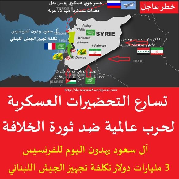 Syrie-carte-assad-56