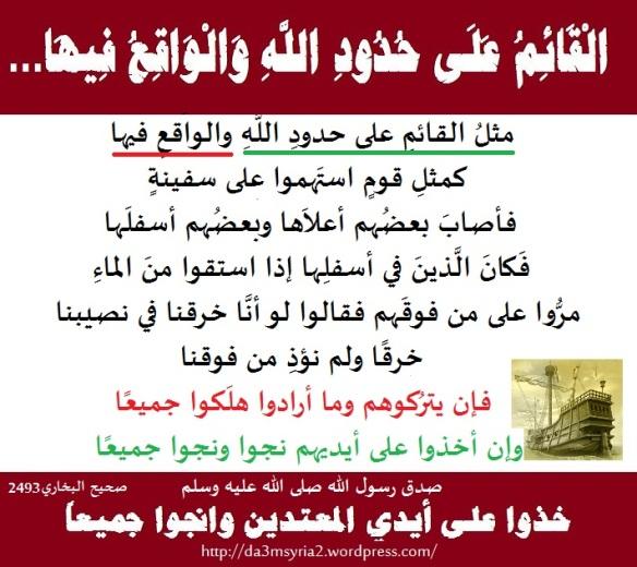 assafinah2