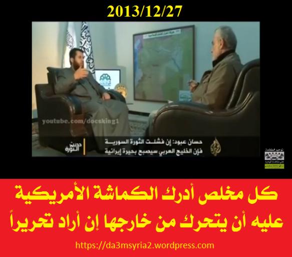 kammashaAbboud