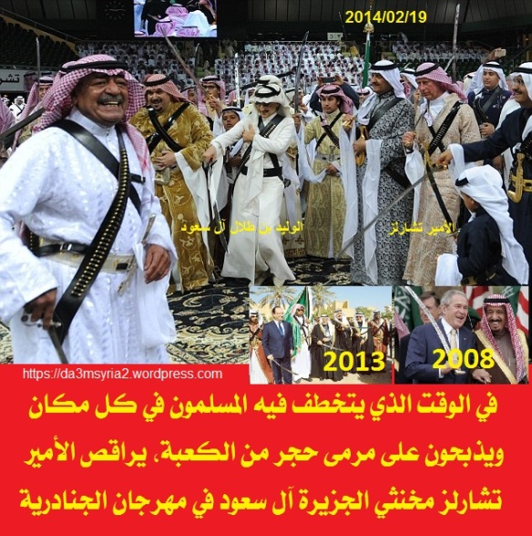 SaudiCharles1