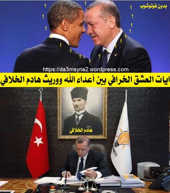 erdogan22