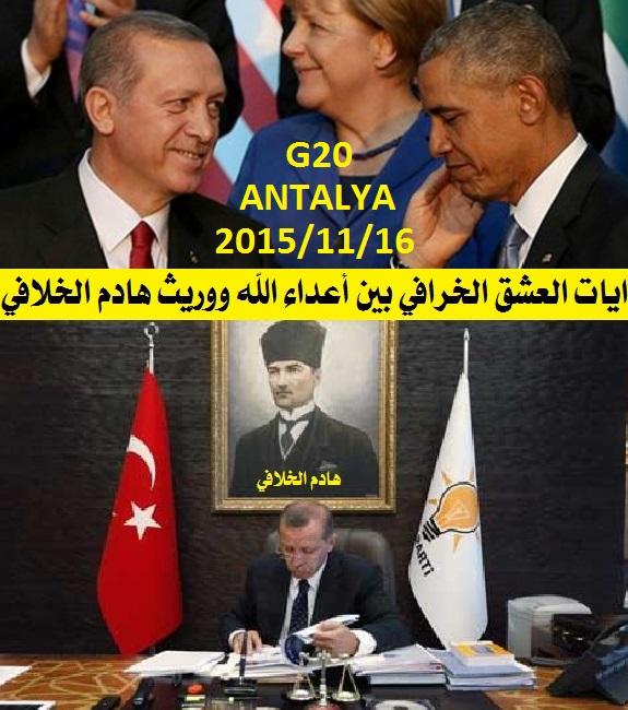 erdogan223