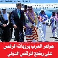 عواهر العرب بروبات الرقص على ركح المرقص الدولي
