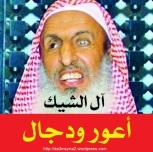 saud1234