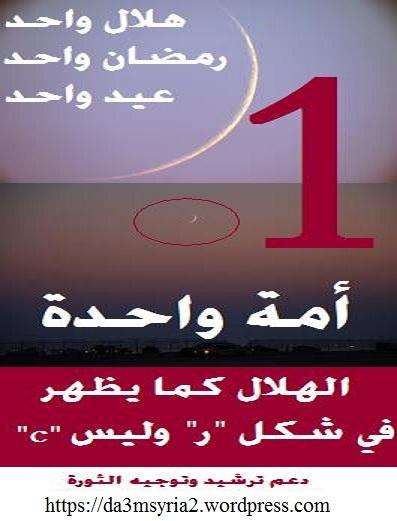 HilalWa7id