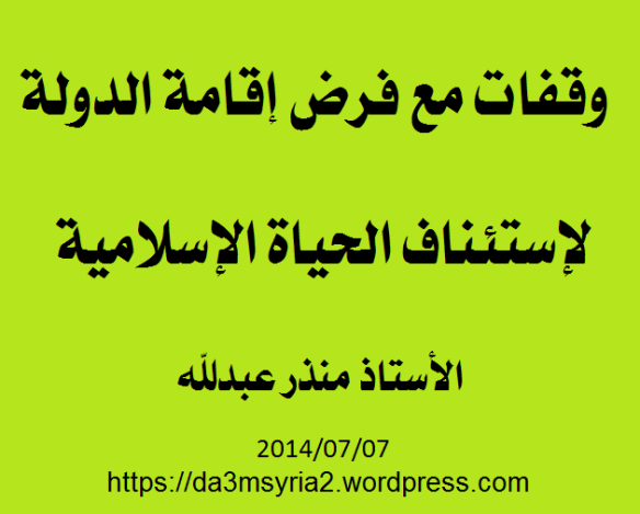 MonzerAbdullah