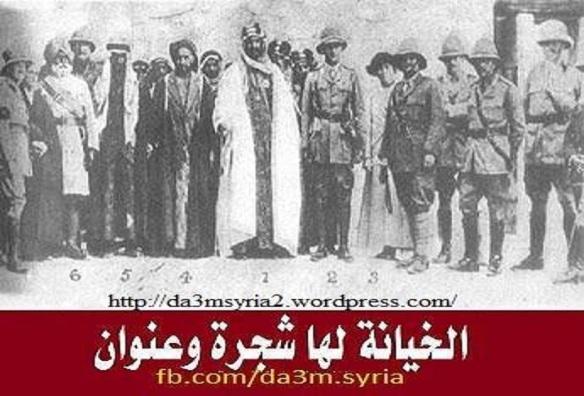 SaudSabbah