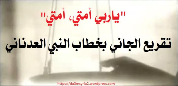 taqree3