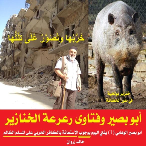 AbuBassir6