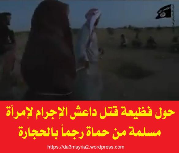 da3ishhama