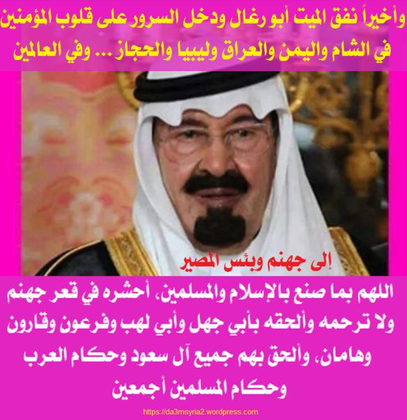 AbuRghal2