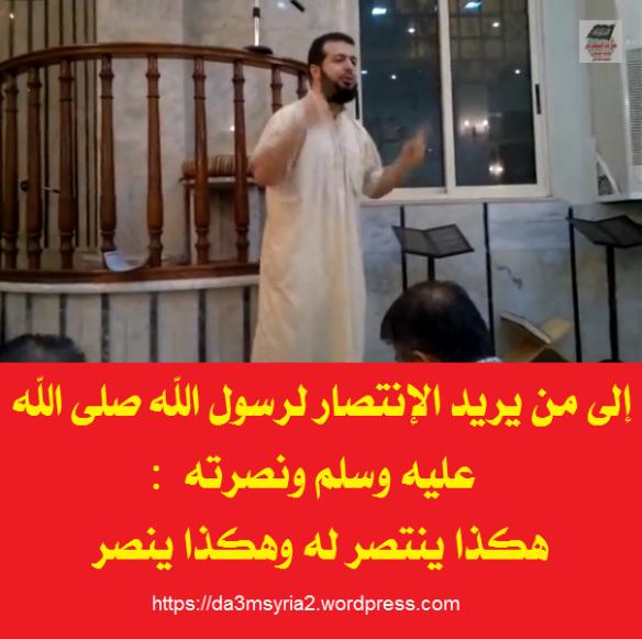 illaRassoulaAllah1