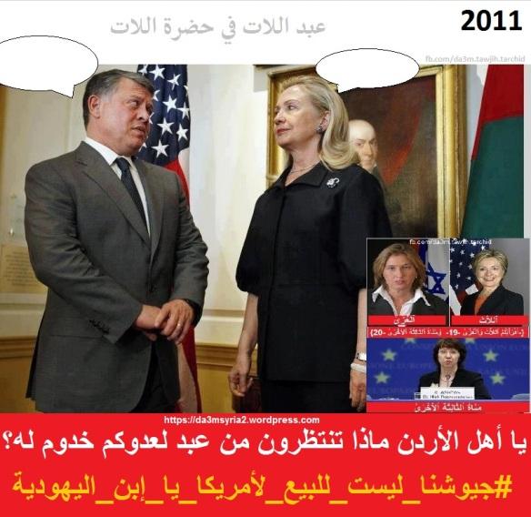 ClintonAbdallah4