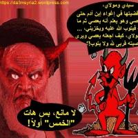2015/03/03|حوار بين إبليس والشيطان الأكبر، آية الشيطان العظمى !