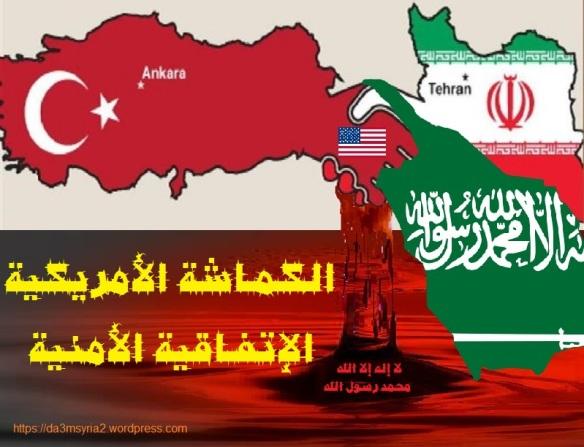IranTurkey12