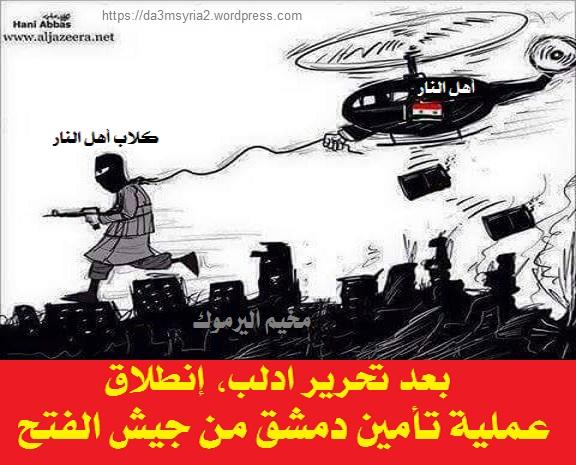 yarmouk2