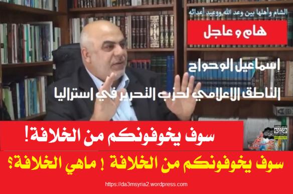 alwa7wa7