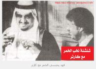 SaudiIstikhra1