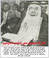 SaudiIstikhra2