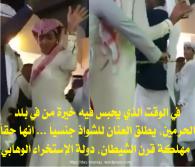 saudiTawheed1