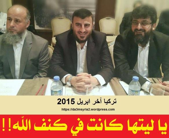 zahran242