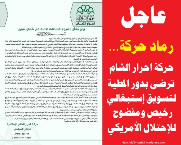 Ahrar SafeZone