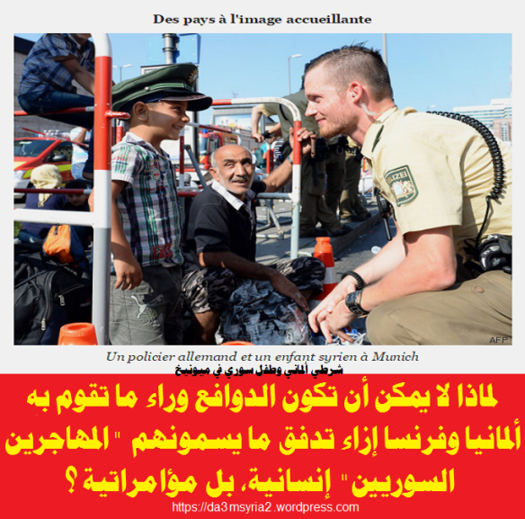 réfugiésSyriens