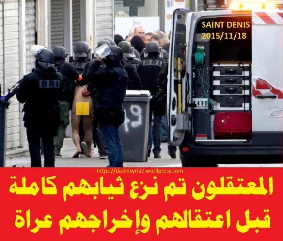 evacuation habitant st denis1