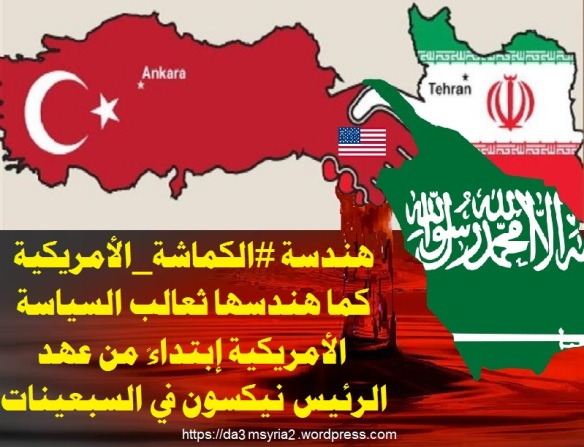 IranTurkey113