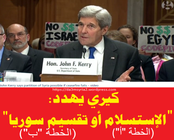 kerry partition syria