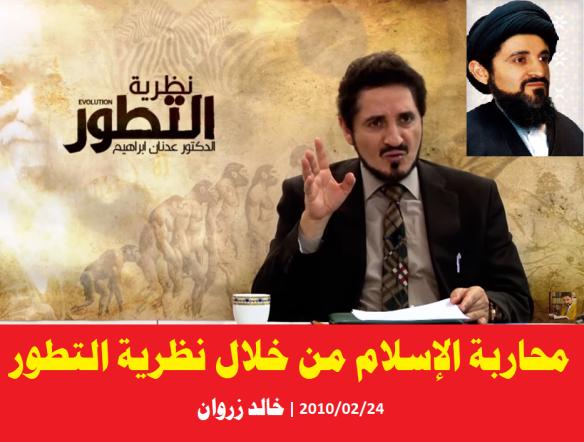 adnanIbrahim21