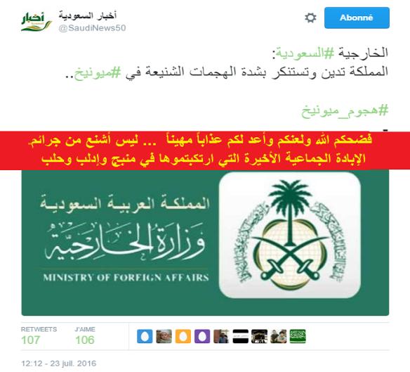 Saudi wahabi munich minbaj