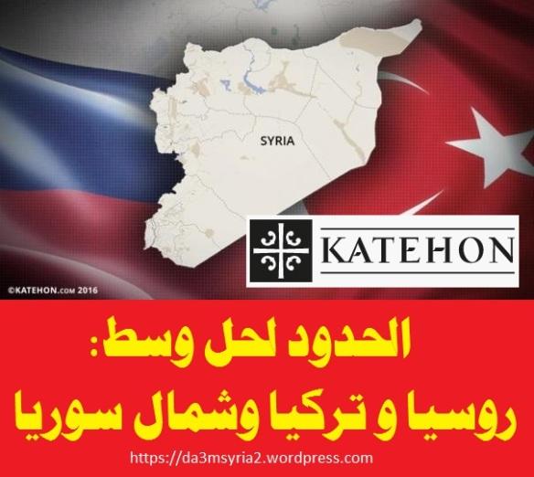 russia katihun turkey alep aleppo halab