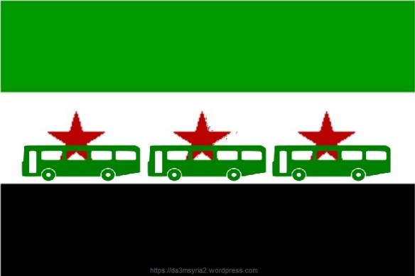 drapeausyrienfrancais-flag-coal-henri-ponsot