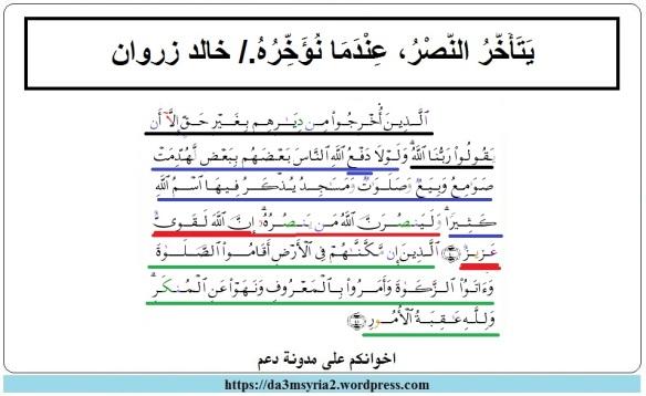 twitter-annasr-c1hq3z1xgaqmls3