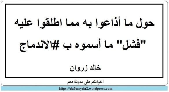 twitter-indimaj2-c1hq3z1xgaqmls3