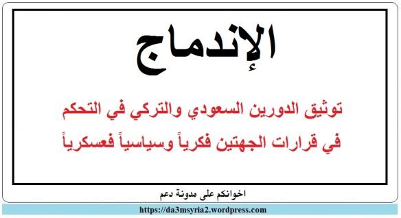 twitter-indimaj24-c1hq3z1xgaqmls3