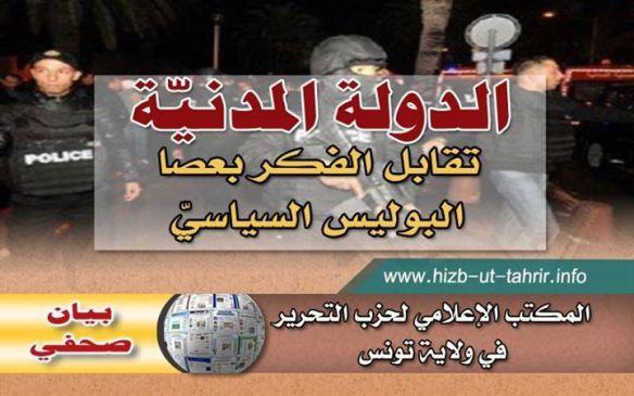 hizbuttahrir-madaniya-laicite-3ilmaniya